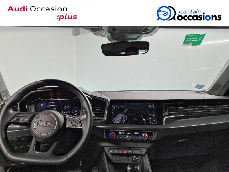 Audi A1 Sportback A1 Sportback 35 TFSI 150 ch S tronic 7 Design Luxe 5p Gris occasion à La Motte-Servolex - photo n°18
