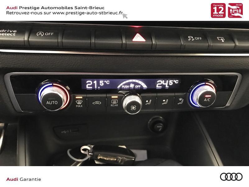 Audi A3 Berline 2.0 TDI 150ch S line S tronic 6 Gris occasion à Saint-Brieuc - photo n°14