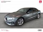 Audi A4 A4 35 TDI 163 S tronic 7 S Edition 4p Gris  - annonce de voiture en vente sur Auto Sélection.com