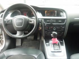 Audi A5 2.0 TFSI 4 PORTES AMBIENTE MULTITRONIC  Gris occasion à Portet-sur-Garonne - photo n°7