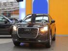 Audi Q2 1.4 TFSI 150 cv Noir à Beaupuy 31