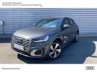 Audi Q2 1.6 TDI 116ch S line  2018 - annonce de voiture en vente sur Auto Sélection.com