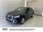 Audi Q2 30 TDI 116ch S line S tronic 7 Euro6d-T Noir à QUEVERT 22