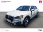 Audi Q2 Q2 1.6 TDI 116 ch S tronic 7 Design 5p  à montauban 82