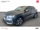 Audi Q2 Q2 35 TDI 150 S tronic 7 S Line 5p  à montauban 82