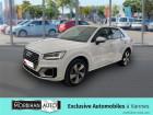 Audi Q2 Q2 35 TFSI COD 150 BVM6  à Vannes 56
