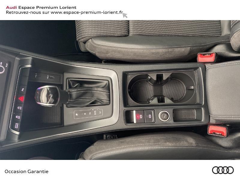 Audi Q3 35 TDI 150ch S line S tronic 7 Gris occasion à Lanester - photo n°15