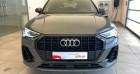 Audi Q3 35 TFSI 150ch S Edition S tronic 7  à Chambourcy 78