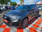 Audi Q3 40 TDI 200 STRONIC S EDITION GPS JA20'' Gtie 4ans Gris à Montauban 82