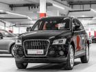 Audi Q5 2.0 TDI Quattro 190 Noir à Beaupuy 31