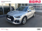 Audi Q5 35 TDI 163ch S line S tronic 7 Argent à AUBAGNE 13