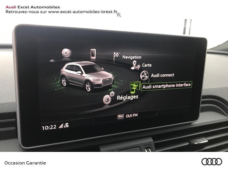 Audi Q5 40 TDI 190ch S line quattro S tronic 7 Euro6d-T 139g Gris occasion à Brest - photo n°15