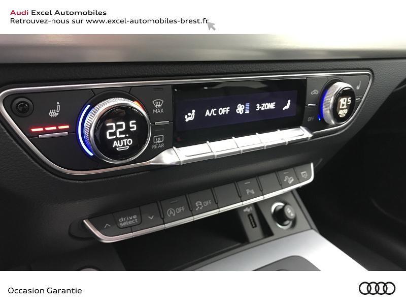 Audi Q5 40 TDI 190ch S line quattro S tronic 7 Euro6d-T 139g Gris occasion à Brest - photo n°16