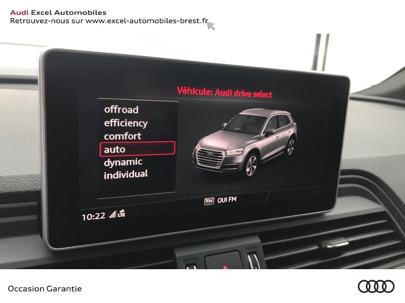 Audi Q5 40 TDI 190ch S line quattro S tronic 7 Euro6d-T 139g Gris occasion à Brest - photo n°14