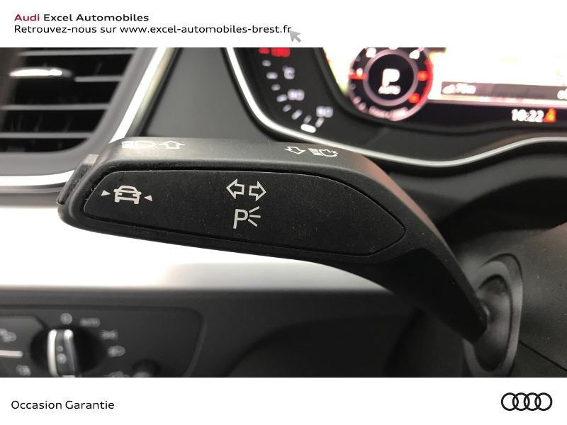 Audi Q5 40 TDI 190ch S line quattro S tronic 7 Euro6d-T 139g Gris occasion à Brest - photo n°17