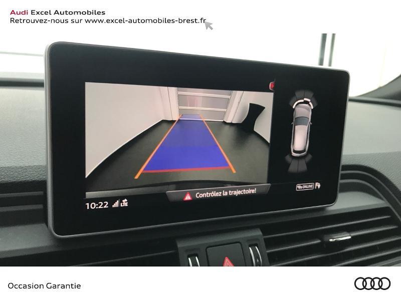 Audi Q5 40 TDI 190ch S line quattro S tronic 7 Euro6d-T 139g Gris occasion à Brest - photo n°13