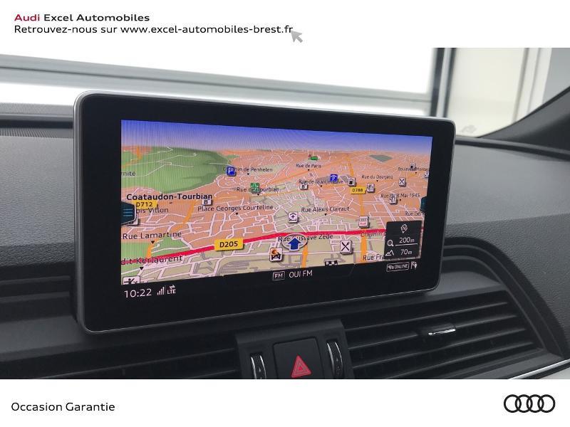 Audi Q5 40 TDI 190ch S line quattro S tronic 7 Euro6d-T 139g Gris occasion à Brest - photo n°12