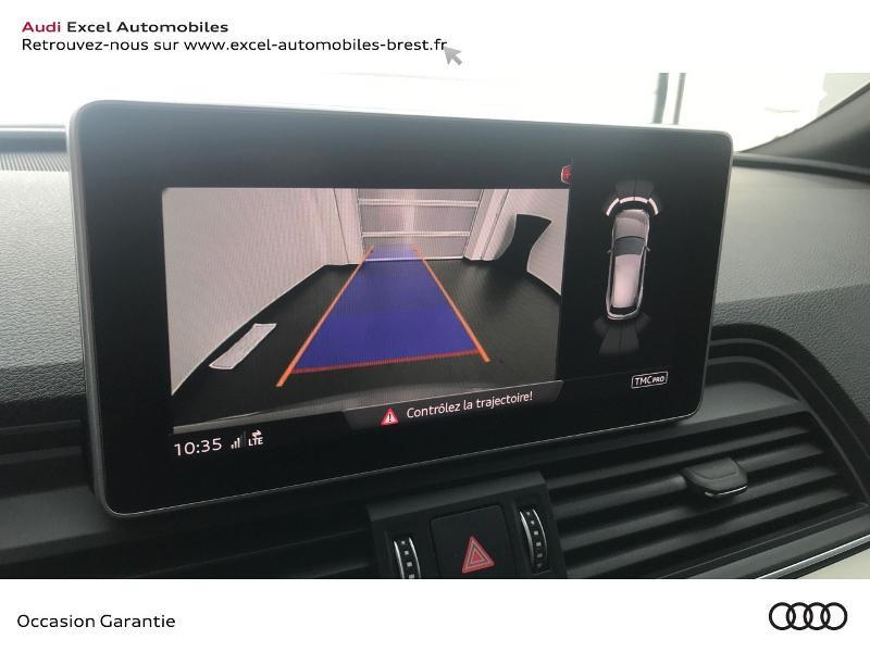Audi Q5 40 TDI 190ch S line quattro S tronic 7 Euro6d-T 141g  occasion à Brest - photo n°12