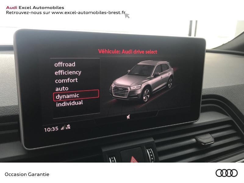 Audi Q5 40 TDI 190ch S line quattro S tronic 7 Euro6d-T 141g  occasion à Brest - photo n°14