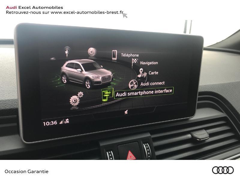 Audi Q5 40 TDI 190ch S line quattro S tronic 7 Euro6d-T 141g  occasion à Brest - photo n°15