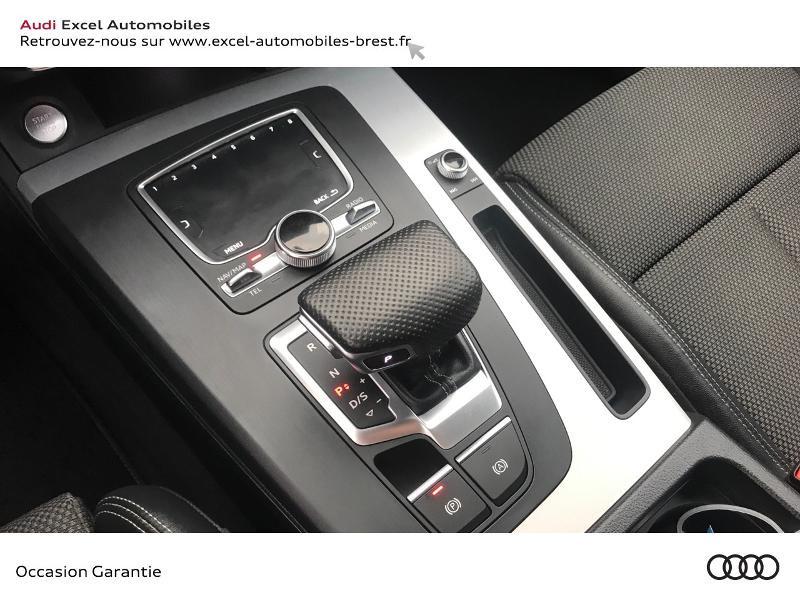 Audi Q5 40 TDI 190ch S line quattro S tronic 7 Euro6d-T 141g  occasion à Brest - photo n°13
