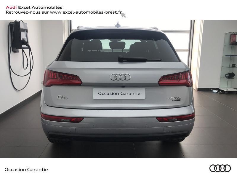 Audi Q5 40 TDI 190ch S line quattro S tronic 7 Euro6d-T 141g  occasion à Brest - photo n°5