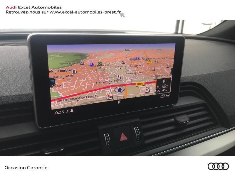 Audi Q5 40 TDI 190ch S line quattro S tronic 7 Euro6d-T 141g  occasion à Brest - photo n°11