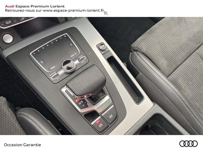 Audi Q5 55 TFSI e 367ch S line quattro S tronic 7 Euro6d-T 15cv  occasion à Lanester - photo n°12