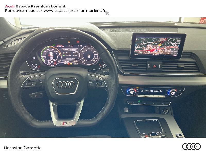 Audi Q5 55 TFSI e 367ch S line quattro S tronic 7 Euro6d-T 15cv  occasion à Lanester - photo n°6