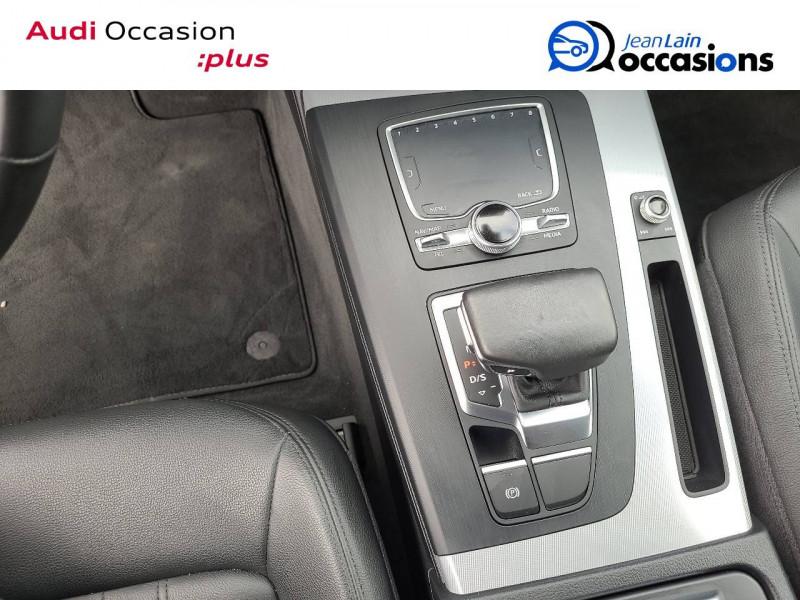 Audi Q5 Q5 2.0 TDI 190 S tronic 7 Quattro Design Luxe 5p  occasion à Cessy - photo n°13