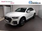 Audi Q5 Q5 40 TDI 204 S tronic 7 Quattro Avus 5p Blanc à La Motte-Servolex 73