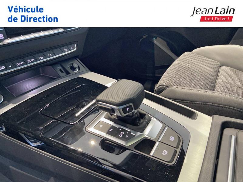 Audi Q5 Q5 Sportback 40 TDI 204 S tronic 7 Quattro S line 5p  occasion à Ville-la-Grand - photo n°13