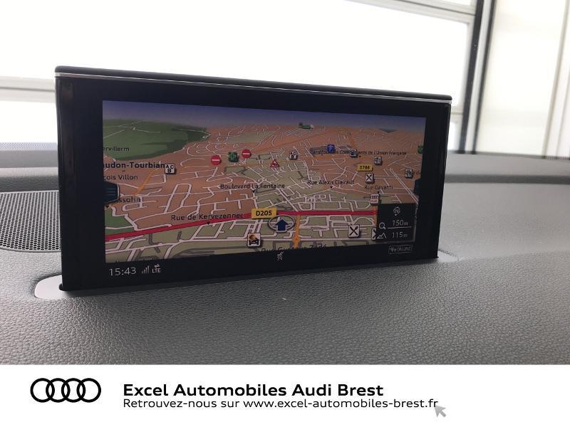 Audi Q7 3.0 V6 TDI 373ch e-tron Avus quattro Tiptronic Noir occasion à Brest - photo n°12