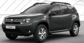 Dacia Duster neuve à LANNION