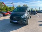 Ford Transit 320 L2H1 2.0 EcoBlue 105ch Trend Business Euro6.2 Noir à Dijon 21