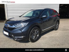 Honda CR-V 2.0 i-MMD e:HEV 184ch Exclusive 2WD AT Bleu à Le Bouscat 33