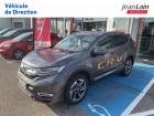 Honda CR-V CR-V 1.5  i-VTEC 4WD CVT Exclusive 5p  à Seynod 74