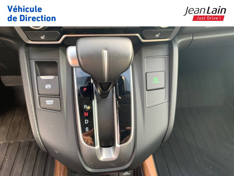 Honda CR-V CR-V 1.5  i-VTEC 4WD CVT Exclusive 5p  occasion à Seynod - photo n°13
