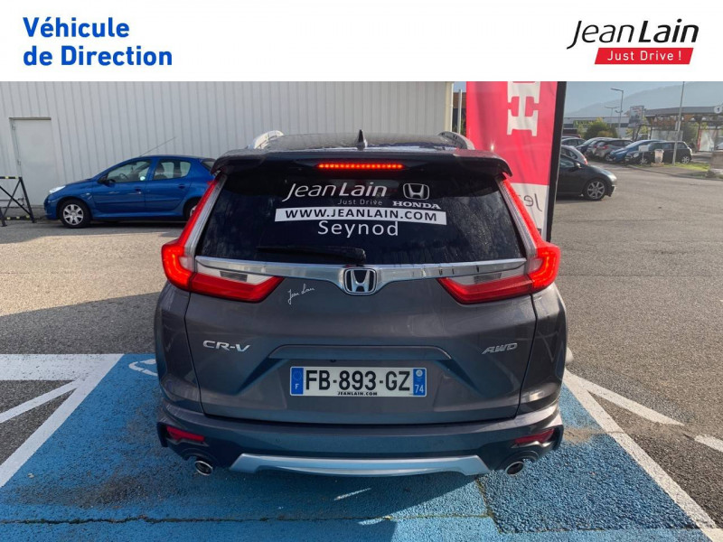 Honda CR-V CR-V 1.5  i-VTEC 4WD CVT Exclusive 5p  occasion à Seynod - photo n°6