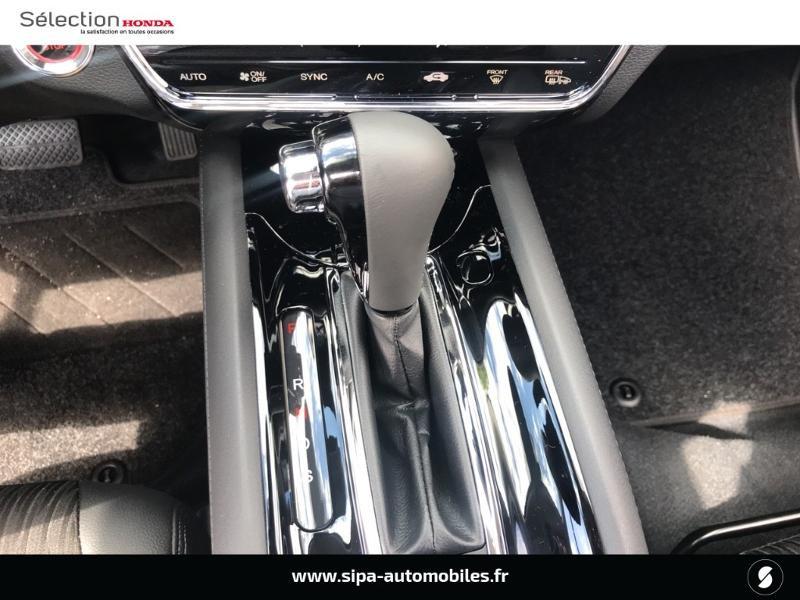 Honda HR-V 1.5 i-VTEC 130ch Exclusive CVT Noir occasion à Le Bouscat - photo n°12