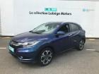 Honda HR-V 1.6 i-DTEC 120ch Exclusive Navi Bleu à Labège 31