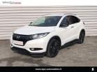Honda HR-V 1.6 i-DTEC 120ch Exclusive Navi Blanc à Le Bouscat 33