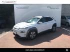 Hyundai Kona Electric 204ch Executive Blanc à Le Bouscat 33