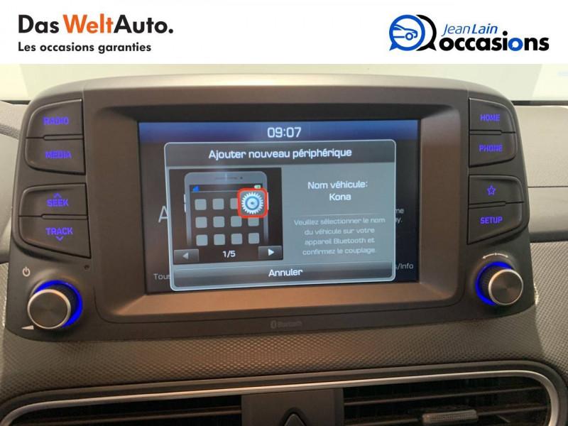 Hyundai Kona Kona Electrique 64 kWh - 204 ch Intuitive 5p Bleu occasion à Albertville - photo n°16