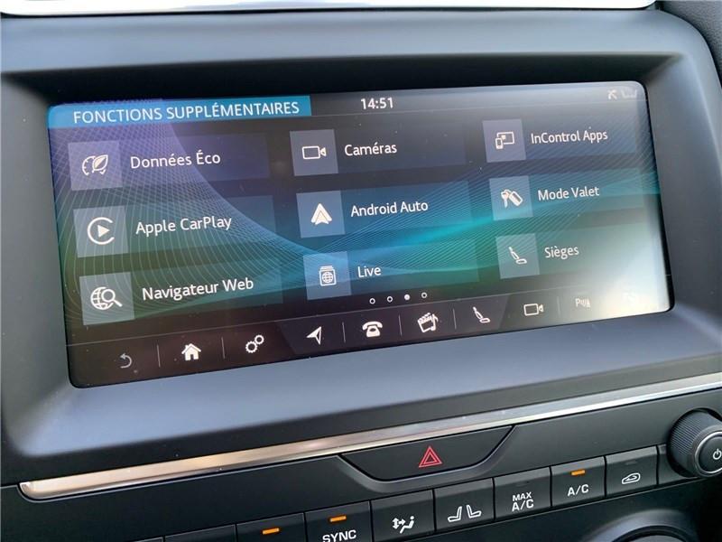 Jaguar E-pace 2.0 D - 150 CH AWD BVA SE  occasion à LABEGE CEDEX - photo n°20