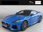 Jaguar F-Type SVR 5.0 V8 575 AWD Bleu à Beaupuy 31
