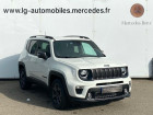 Jeep Renegade 1.3 GSE T4 190ch 4xe Limited AT6 Blanc à PERPIGNAN 66