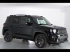 Jeep Renegade 1.3 GSE T4 240ch 4xe S AT6 MY21 Noir à PERPIGNAN 66