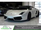 Lamborghini gallardo 5.2 V10 LP 550-2 Spyder Blanc à Beaupuy 31