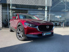 Mazda CX-30 2.0 Skyactiv-X M-Hybrid 180ch Exclusive AWD BVA  à Saint-Herblain 44